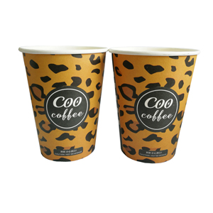 Printed Paper Cups&Disposable Paper Cups price& Paper Coffee Cups