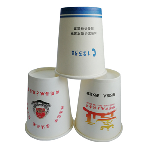 Promotional High Good Quality Car Advertising Paper Cups Hot Sale cups